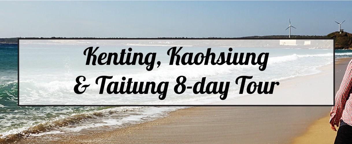 8D: Kaohsiung, Kenting & Taitung