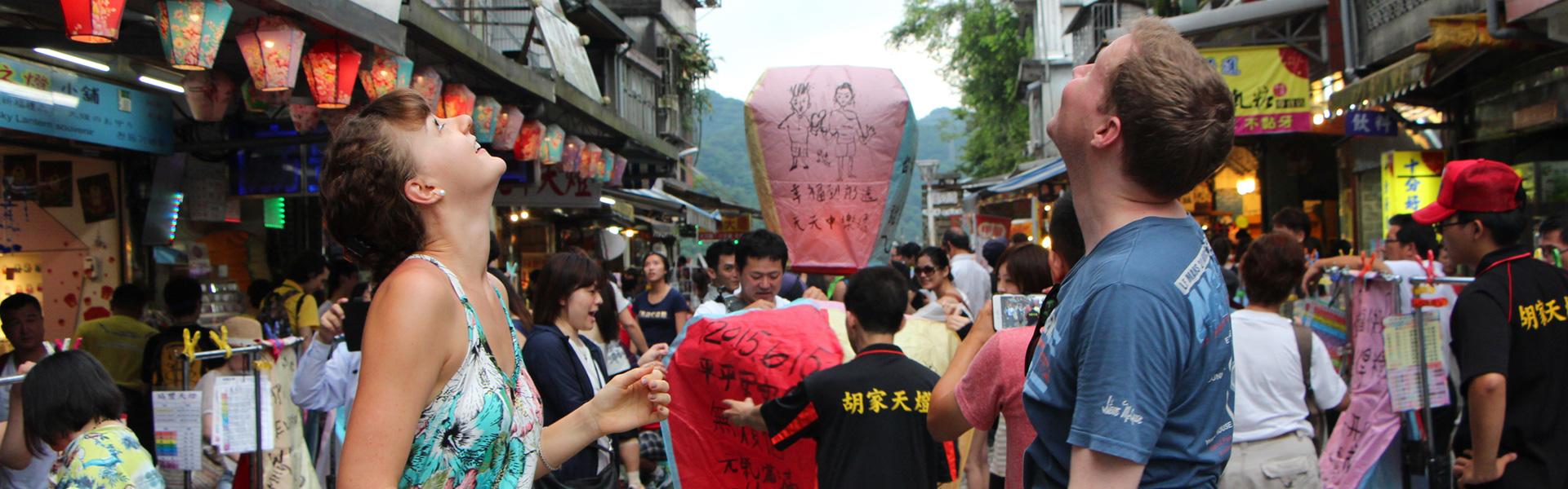 Taiwan Customized couple Tours