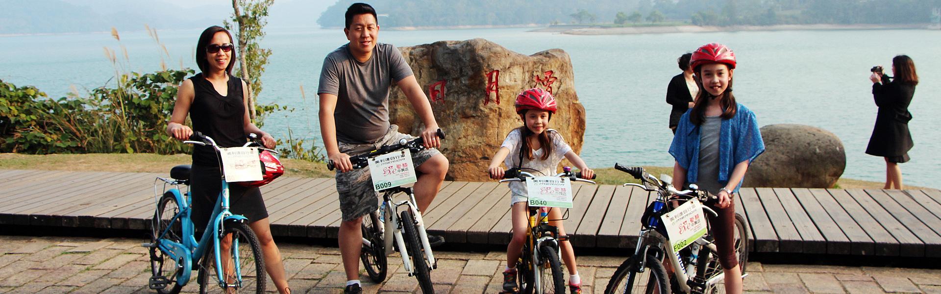 Taiwan Customized Family tour