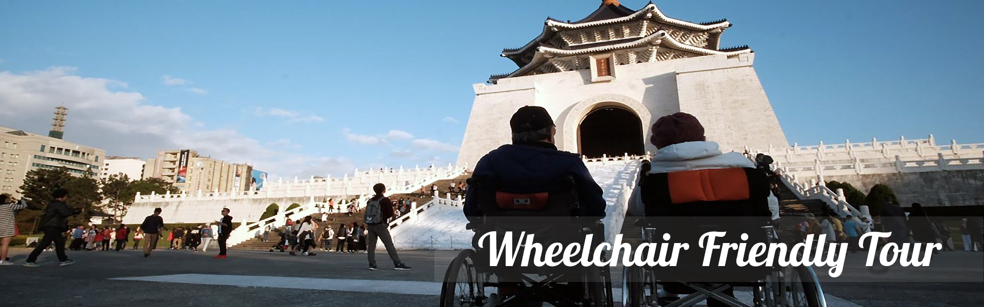 Taiwan private Wheelchair-Friendly tour