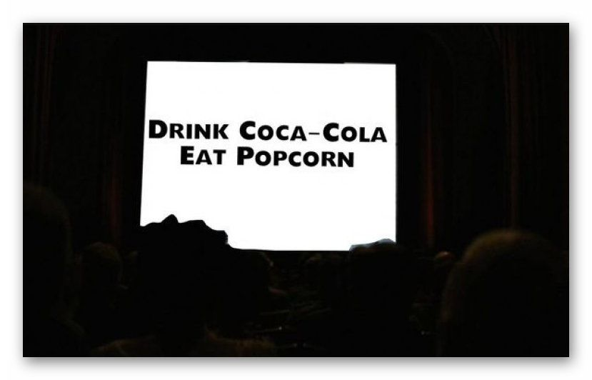 25 кадр в кинотеатре