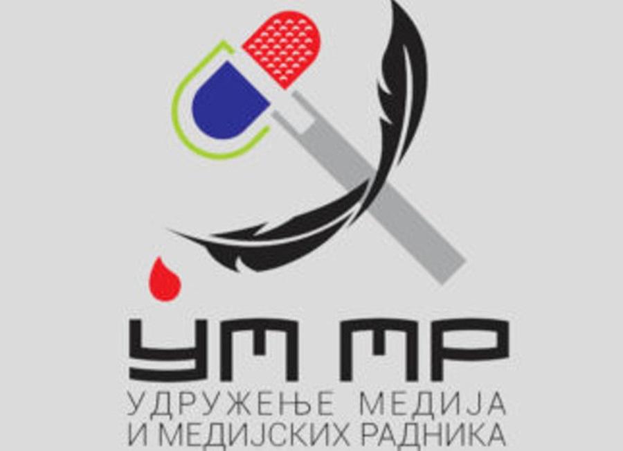 """Удружење медија и медијских радника: Не гасити """"Врањске"""", али сачувати и Танјуг, """"Политику"""" и """"Новости"""""""