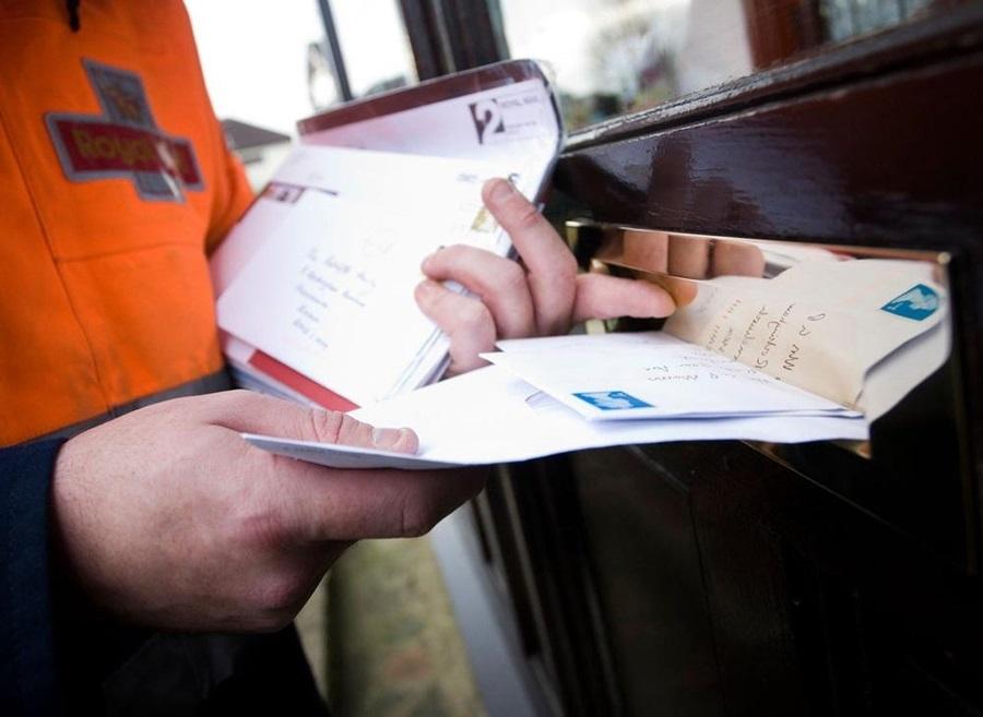 Поскупеле поштанске услуге
