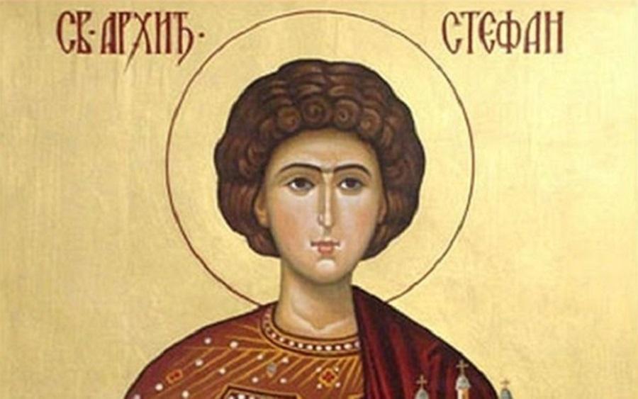 Данас је Свети Стефан, а ови обичаји прате прву славу након Божића