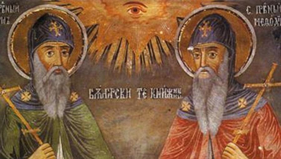 Србија добила нови државни празник: 24. мај дан Ћирила и Методија, просветитеља и твораца глагољице