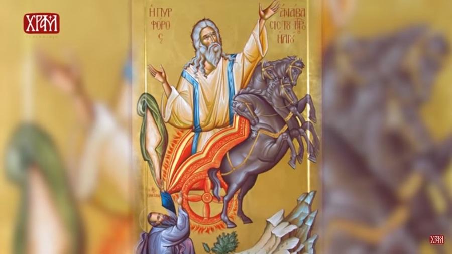 Данас је Свети Илија Громовник