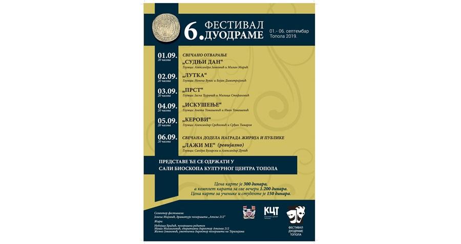 Шести Фестивал дуодраме у Тополи