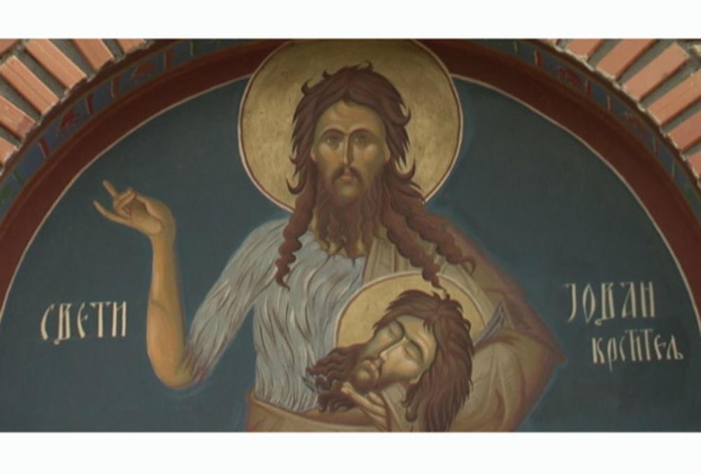 Данас је Свети Јован Крститељ