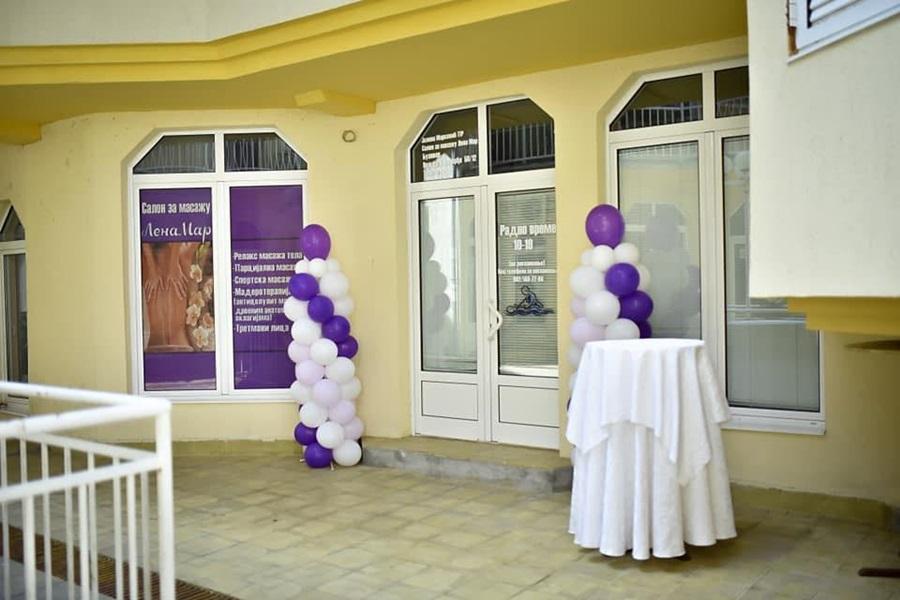 """Салон за масажу """" ЛенаМар"""" прославља данас свој први рођендан и награђује поклон ваучерима за масажу"""