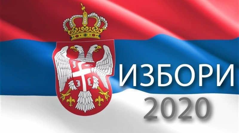 Отворена биралишта: У Србији се данас одржавају републички, покрајински и локални избори