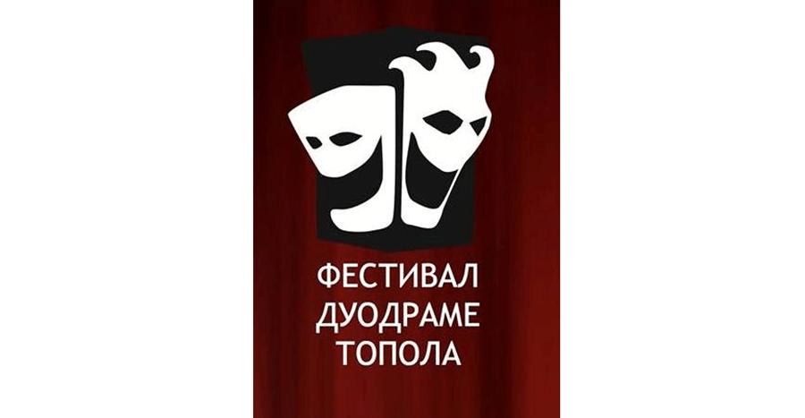 Седми Фестивал дуодраме у Тополи од 05. до 10. септембра