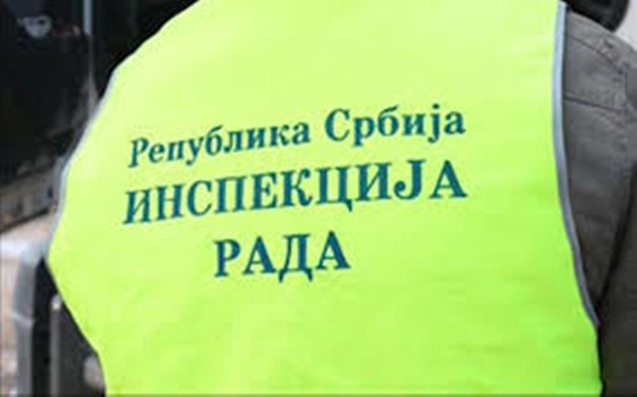Наредних дана појачан рад санитарних инспектора, нулта толеранција за кршење мера