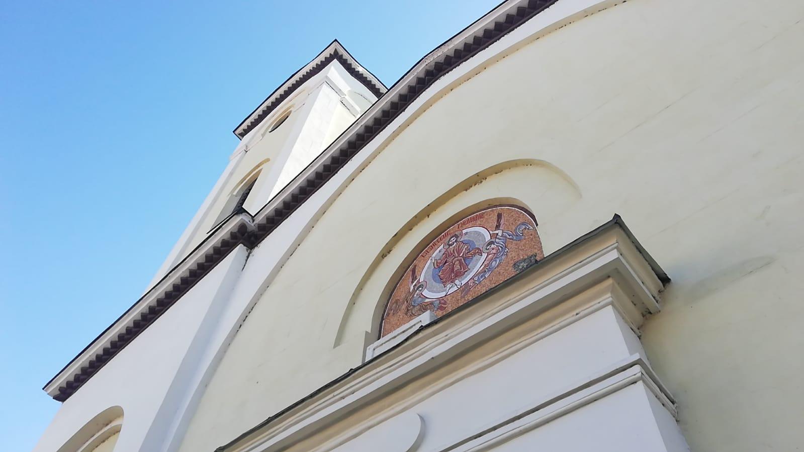 Сабор на коме се бира нови патријарх почиње сутра у подне