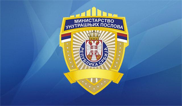 Конкурс за обуку 1.400 полицајаца