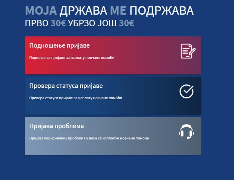 За 35 сати за помоћ се пријавило два милиона грађана; Рок фирмама за пријаву за мајску помоћ истиче 5. маја