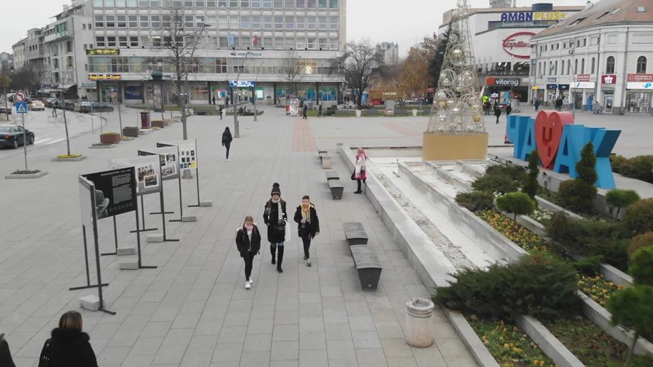 Полиција кажњавала сваког ко се кретао после 11 сати увече, наплаћивањем казни градио се водовод у Чачку