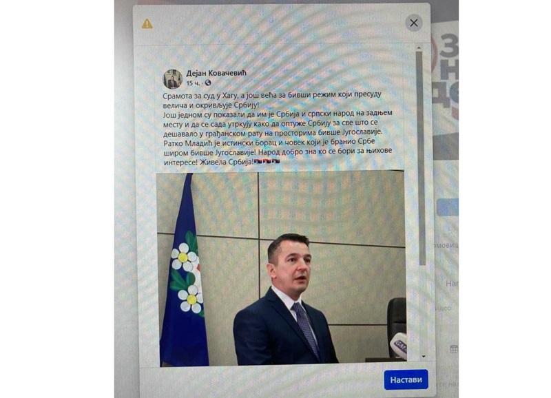 """Фејсбук скинуо објаву: Ковачевићу замерили """"говор мржње"""" поводом коментара на пресуду Ратку Младићу"""