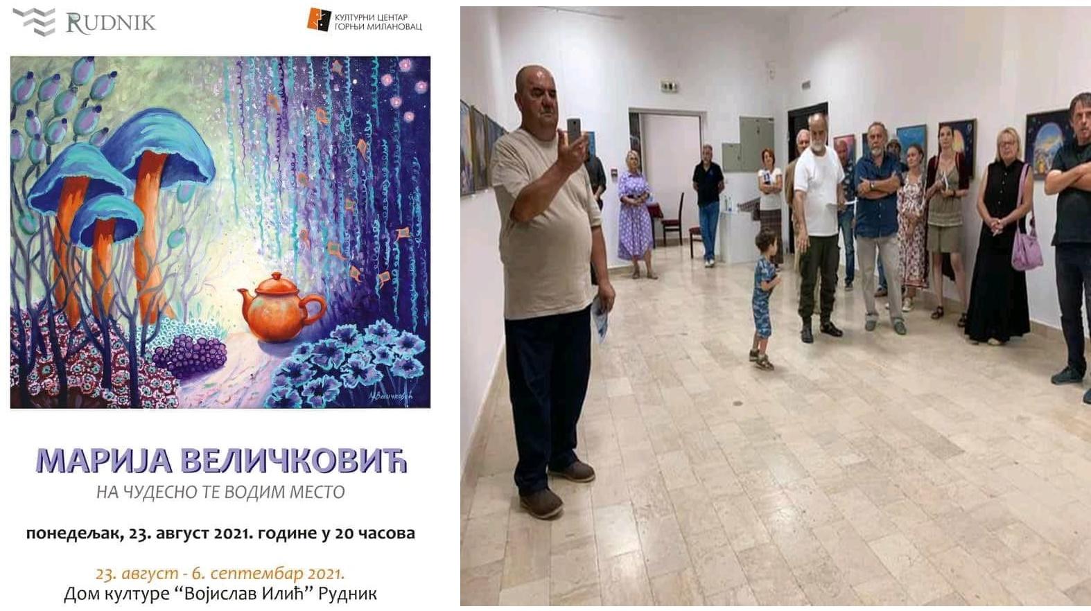 "На Руднику отворена изложба ""На чудесно те водим место"""