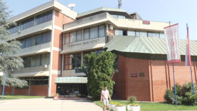 Три нова патента из Факултета техничких наука у Чачку