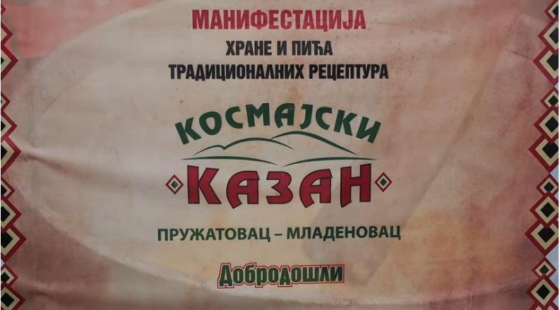 """""""Космајски казан"""" у Пружатовцу 18. септембра"""