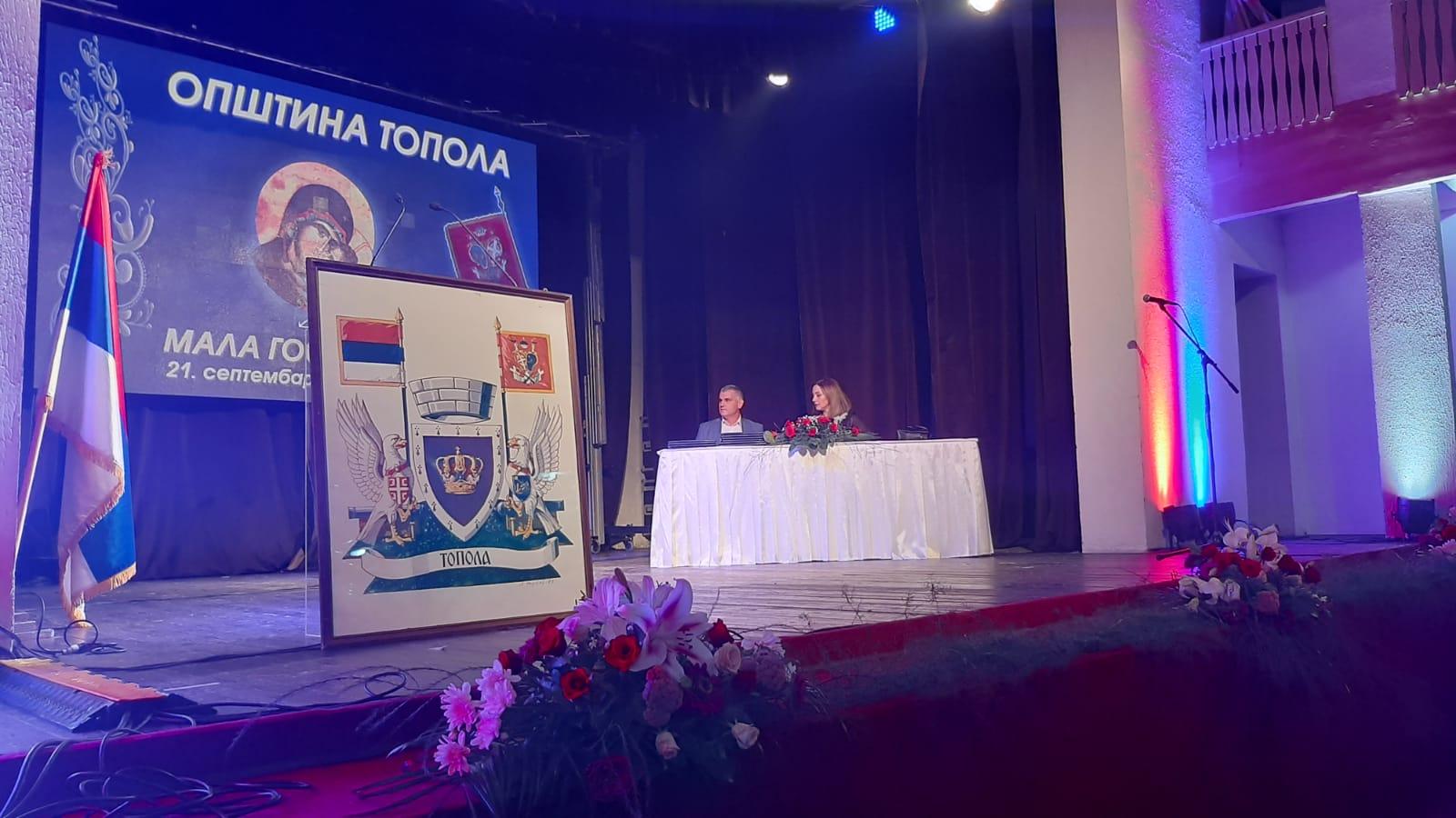 Општина Топола обележила свој дан и црквену славу, уручене повеље и захвалнице најзаслужнијим грађанима (ФОТО)