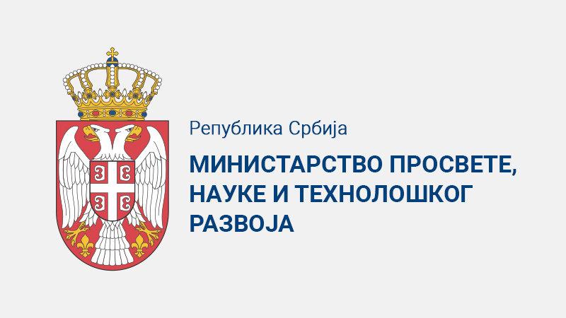 Министарство просвете: Онлајн настава у свим школама искључиво у случају знатног погоршања у свим општинама