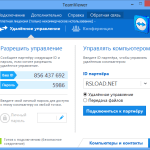 TeamViewer 14.1.3399 Crack with License Key Portable Download