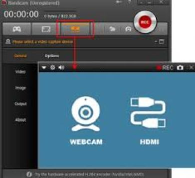 Bandicam 4.5.4 Crack