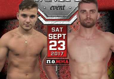 CORINTHIAN PRO MMA EVENT-SEPTEMBER 23