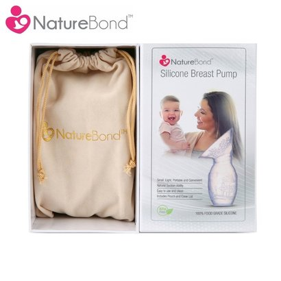 nature bond silicone breastfeeding manual breast pump includes pouch and cover lid in air-tight vacuum package