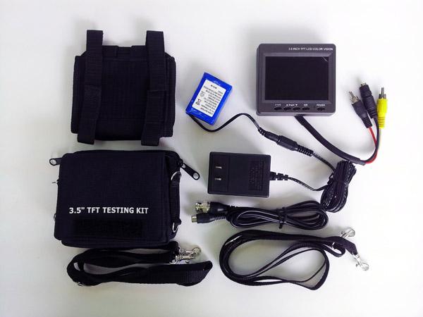 3.5 inch test monitor kit