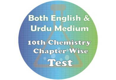 10th Chapter Wise Chemistry Test Series