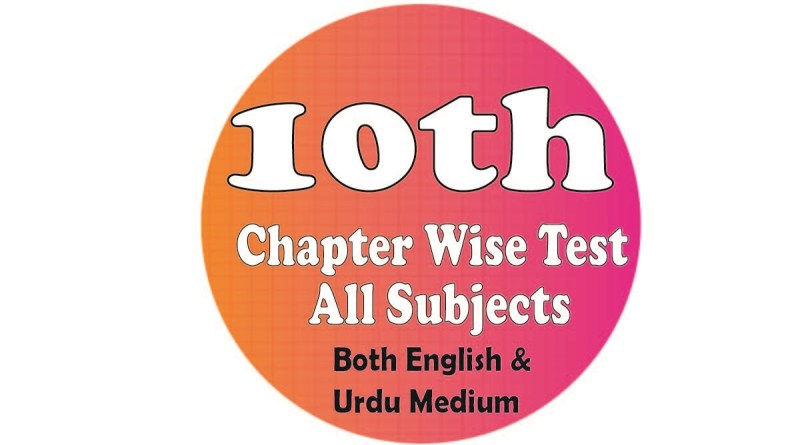 10th Class All Subjects Test Series