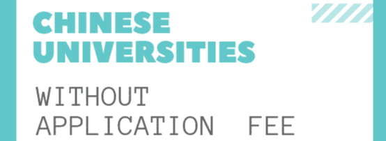 List of Chinese universities without application fee