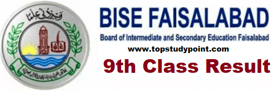 9th Class Result Faisalabad Board