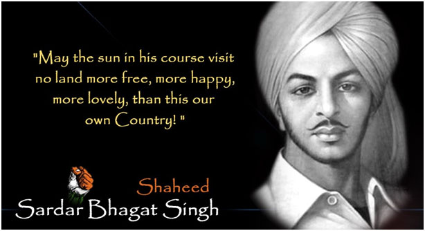 inspirational quotes by bhagat singh, shaheed bhagat singh