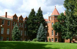 one of the best universities