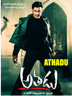 best Telugu Movies on Prime