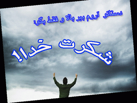 عکس نوشته سلام