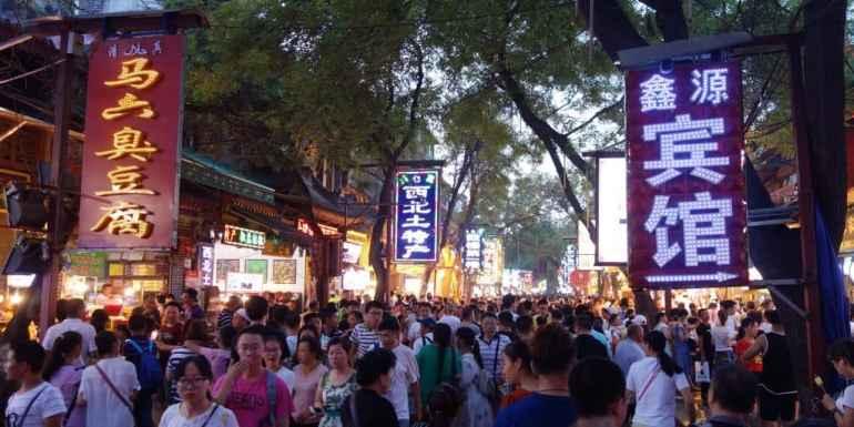 Night Market, Xian, Chengdu