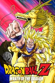 Dragon Ball Z – L'attaque du Dragon (1995)