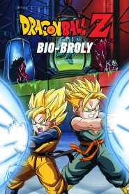 Dragon Ball Z – Attaque Super Warrior (1994)