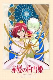 Akagami no Shirayukihime Saison 2