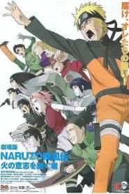 Naruto Shippuden Film 3 : La Flamme de la Volonté (2009)