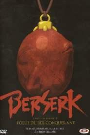 Berserk, l'âge d'or – Partie 1 – L'Œuf du roi conquérant (2012)