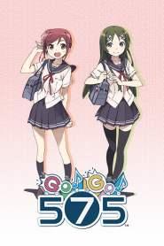 Go! Go! 575
