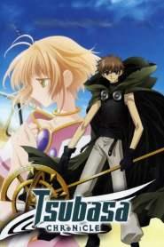 Tsubasa Chronicle Saison 1