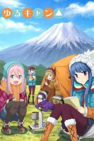 Laid-Back Camp Saison 2