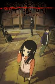 Ghost Hound VF