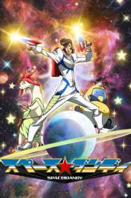 Space Dandy Saison 1 VF